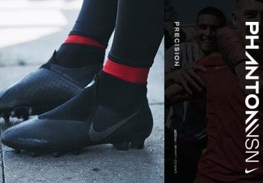 Nike Phantom Vision DF FG
